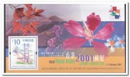 Hong Kong 2000, Postfris MNH, Flowers, Bridge - 1997-... Speciale Bestuurlijke Regio Van China
