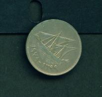KUWAIT  -  1979  50f  Circulated Coin - Kuwait