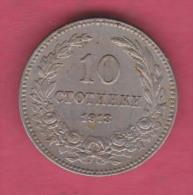 F5360 / - 10 Stotinki - 1913 - Bulgaria Bulgarie Bulgarien Bulgarije - Coins Monnaies Munzen - Bulgarije