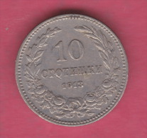 F5373 / - 10 Stotinki - 1913 - Bulgaria Bulgarie Bulgarien Bulgarije - Coins Monnaies Munzen - Bulgarije