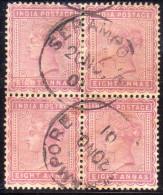 INDIA 1883 SG #98 8a In Block Of 4 Used Wmk Single Star Dull Mauve - India (...-1947)