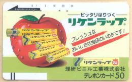 Japan Balken Telefonkarte * 110-7842 * Japan Front Bar Phonecard - Japan