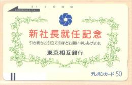Japan Balken Telefonkarte * 110-7884 * Japan Front Bar Phonecard - Japan