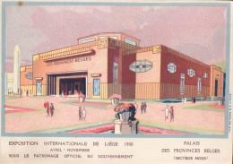 Liège 1930 Exposition Internationale Palais Des Provinces Belges - Luik