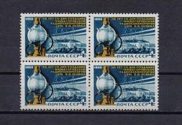 STAMP USSR RUSSIA Mint (**) 1968 Nizhegorodsk Radio Laboratory Lenin - Neufs