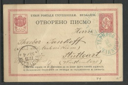 BULGARIEN BULGARIA 1888 Ganzsache Postal Stationery - 1909-45 Royaume