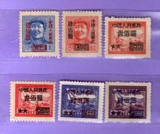 Chine** 1950.  Chine Orientale ( Mao Tsé-toung ). Yvert. 874 à 881, Sans N° 866-877 .   Sans Gomme.  Vedi Descrizione - Unused Stamps
