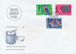 Switzerland 1966 FDC European Kingfisher -  50th Trade Fair Of Basel - CERN European Organisation For Nuclear Research - FDC