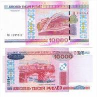 Belarus - 10000 Rubles 2011 serie AB UNC Lemberg-Zp