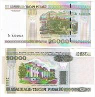 Belarus - 20000 Rubles 2011 serie Ek UNC Lemberg-Zp