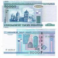 Belarus - 50000 Rubles 2011 serie Bt UNC Lemberg-Zp