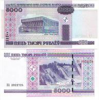 Belarus - 5000 Rubles 2011 serie EA UNC Lemberg-Zp