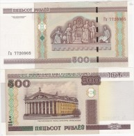 Belarus - 500 Rubles 2011 serie Лэ UNC Lemberg-Zp