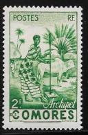 Comoro Islands, Scott # 33 MNH Woman Grinding Grain, 1950 - Comoros