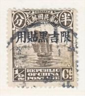 OLD  CHINA  MANCHURIA 1  (o) - Manchuria 1927-33