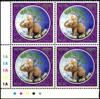 BHUTAN-ELEPHANTS-LEGENDS-MILLENNIUM-BLOCK OF 4-20Nu-MNH-B3-471 - Bhutan