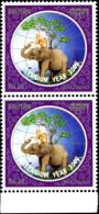 BHUTAN-ELEPHANTS-LEGENDS-MILLENNIUM-PAIR-20Nu-MNH-B3-471 - Bhutan