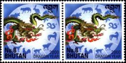 BHUTAN-YEAR OF DRAGON-2000-MILLENNIUM-PAIR-8Nu-MNH-B3-473 - Bhutan