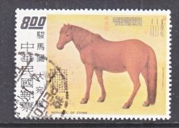 Rep.of China  1863     (o)  FAUNA  HORSE - 1945-... Republic Of China
