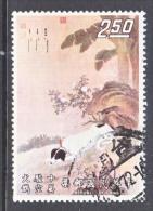 Rep.of China  1747     (o)  FAUNA  DOG - 1945-... Republic Of China