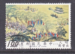 ROC  1776 A   (o) - 1945-... Republic Of China