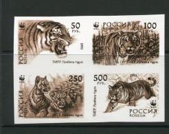 1993 Russia  WWF Tigers  Imperforate Color Proof  MNH - Variétés & Curiosités