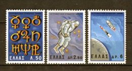Grecia 1965. Yvert 862-64 ** MNH. - Greece