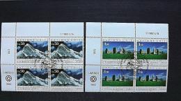 UNO-Genf 210/1 Eckrandviererblock ´A´, Oo/ESST, UNESCO Welterbe, Sagarmatha-Nationalpark, Nepal, Stonehenge, Großbrit. - Geneva - United Nations Office