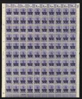 Ober-Ost,8c Im Walzebogen,xx (M1) - Besetzungen 1914-18