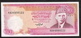PAKISTAN P41 100  RUPEES  1981  UNC. 2 P.h. - Pakistan