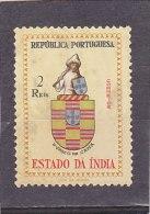 PORTUGAL   Inde  Portugaise    Y.T.  N° 467    Oblitéré - Inde Portugaise
