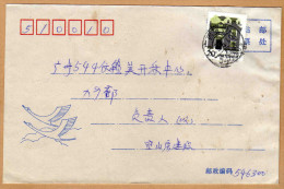 Enveloppe Brief Cover Chinoise ? - Non Classés