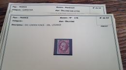 LOT 296021 TIMBRE DE FRANCE OBLITERE N�17A TB BLOC