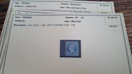 LOT 296025 TIMBRE DE FRANCE OBLITERE N�15 TTB BLOC