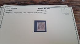 LOT 296035 TIMBRE DE FRANCE OBLITERE N�43B  BLOC