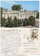 Bulgaria - Silistra - Khugozhestvenata Galeria - Used 1988 - Nice Stamp - Bulgarije