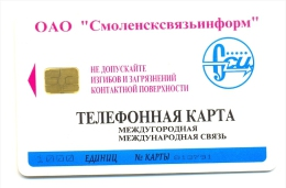 Smolensk , Chip GD Old ,1000 Units Printer , (with 1998) - Russia
