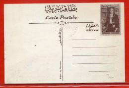 TUNISIE ENTIER POSTAL 25 M NEUF - Tunisie (1956-...)