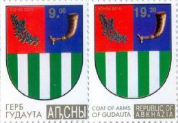 Abkhazia 2010, City Gudauta Coat Of Arms, 2v - Georgië