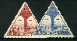 COTE  DES  SOMALIS ( AERIEN ) : Y&T N°  11/12  , TIMBRES  NEUFS  AVEC  TRACE  DE  CHARNIERE , A  VOIR . - Côte Française Des Somalis (1894-1967)