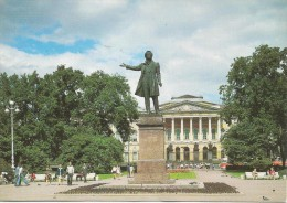 Leningrad The Russian Museum - Russia