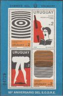 """URUGUAY Block 47(1577-80) """"50 Jahre Nationale Rundfunkgesellschaft SODRE"""" MNH / ** / Postfrisch - Uruguay"""