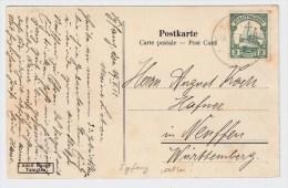 """Kiautschou, 1912, """" SYFANG """", Selt. AK  , #5026 - Kolonie: Kiaochow"""