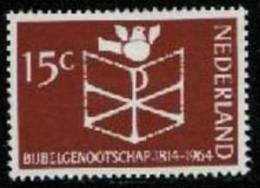 NEDERLAND 1964 MNH Stamp(s) Bible Ass. 820 #162 - Period 1949-1980 (Juliana)