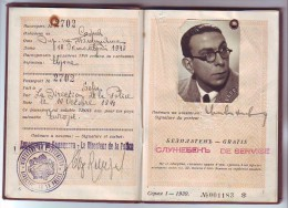 BULGARIA,1940,CELEBRITY PASSPORT,BULGARIAN WRITER SVETOSLAV MINKOV,LITERATURE,SCIENCE FICTION,BULGARIEN,PASSEPORT