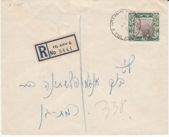 ISRAEL 11/10/1949 REGISTERED COVER MICHEL 18 - Israel