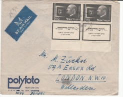 ISRAEL 09/12/1952 FDC COVER MICHEL 52 (2) FULL TAB - Israel
