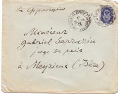 RUSSIE LETTRE POUR LA FRANCE - 1857-1916 Imperium