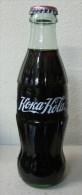 AC - 50th ANNIVERSARY OF COCA COLA IN TURKEY 2014 EMPTY GLASS BOTTLE & CROWN CAP 250 Ml - Botellas