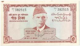 Pakistan Old 5 Rupees Banknote 1971 - Pakistán